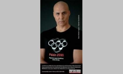 Action RSF : Des vedettes suisses s'engagent pour la campagne « Pékin 2008 »