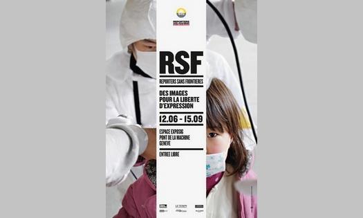 Juin-Septembre 2013 –  Exposition consacrée à RSF: Des images pour la liberté d'expression