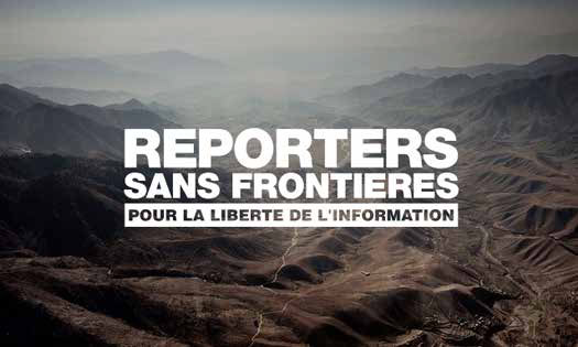 France: RSF condamne l'agression d'un journaliste à Rouen