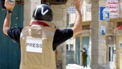 Schüsse auf Journalisten ermitteln