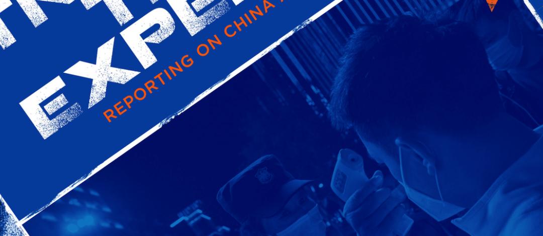 Chine : le harcèlement des correspondants étrangers s'est accentué avec la crise du Covid-19