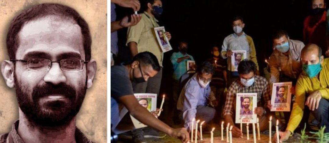 En pleine crise pandémique, RSF exige la libération du reporter indien Siddique Kappan, atteint de la Covid-19